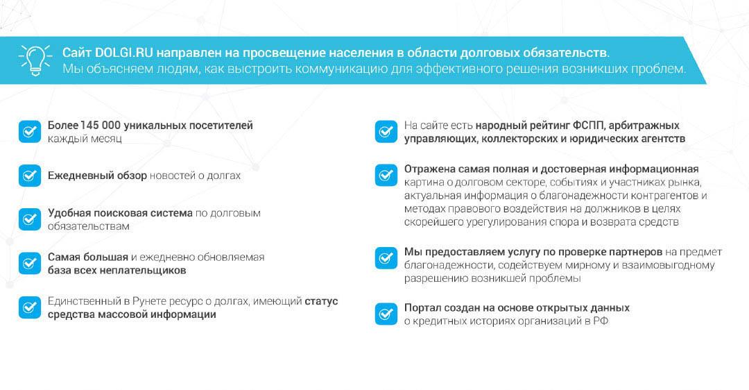 проверить свои налоги по инн Москва